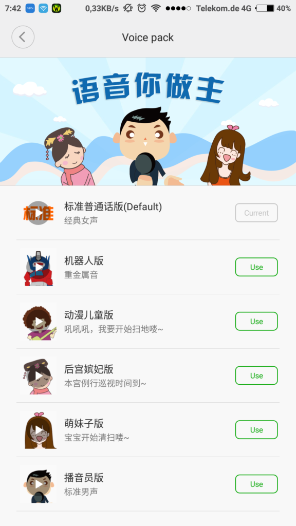 Screenshot_2017-04-13-07-42-35-054_com.xiaomi.smarthome